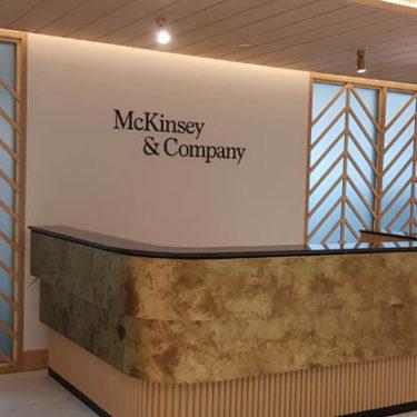 McKinzey Company interior design wood work 1